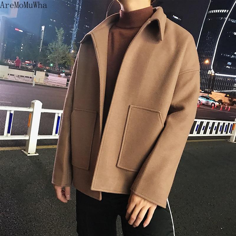 AreMoMuWha весеннее новое шерстяное пальто тренд Мужская шерстяная куртка короткий параграф свободный ретро европейский и американский стиль мужская одежда