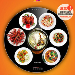 Home Warm Intelligent  Round  Food Insulation Board Heat Preservation Table Multifunctional  Induction Cooker  220V
