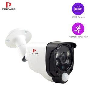 Image 1 - HD 1080P 2MP AHD bullet kamera Açık IR Gece Görüş Hava Koşullarına Dayanıklı Kamera PIR hareket dedektörü Güvenlik güvenlik kamerası