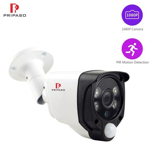 HD 1080P 2MP AHD bullet kamera Açık IR Gece Görüş Hava Koşullarına Dayanıklı Kamera PIR hareket dedektörü Güvenlik güvenlik kamerası
