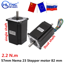 ES RU 57mm Nema 23 Stepper motor 82 mm body length 2.2 N.m torque from China low price 315Oz-in Nema23 for CNC Router(China)