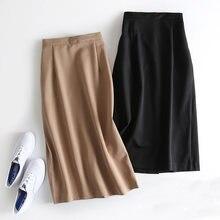 Женская юбка корейская мода черная/kahki эластичная резинка