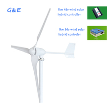 Wind Mill 1000W Wind Generator With Wind Controller 1KW Wind Turbine With 24V 48V Wind Solar Hybrid Controller 3 blades 1000w 48v wind turbine generator with 2500w 48v wind solar hybrid mppt controller with buck and boost function