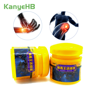 1pcs Joint Pain Cream Back Muscle Pain Ointment Neuralgia Acid Stasis Rheumatism Arthritis 100% Original Chinese Herbal Plaster