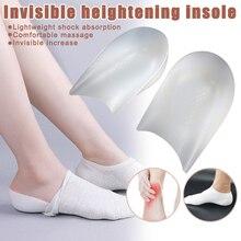 1 пара, невидимая высота, подъем каблука, подкладка, увеличивающая стельку, амортизирующая, силиконовая, C55