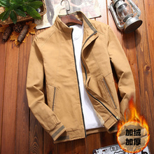 2019 Men's High quality Winter Jacket Fashion Win