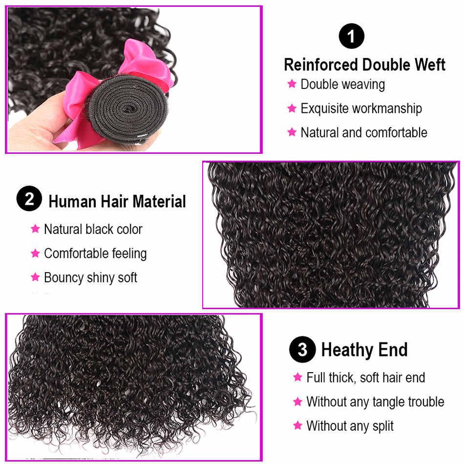 Бразильские волнистые пучки с закрытием 100% человеческие волосы пучки с закрытием Remy волосы 3/4 пучки с закрытием волосы Shuangya