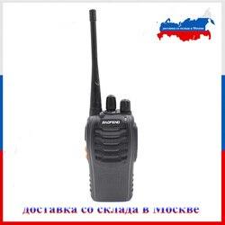 Baofeng BF-888S Walkie Talkie 5W UHF 400-470MHZ 16 Channels Handheld Portable Ham Radio Two Way Radio