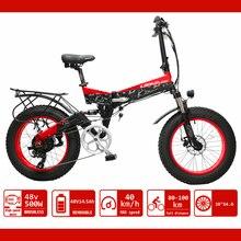 Elektrische Fiets 500W Fat Tire Elektrische Fiets Beach Cruiser Fiets Booster Fiets Vouwen 48V 14.5AH Lithium Batterij E-Bike X3000
