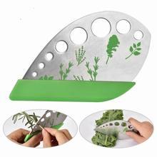 Кухонные инструменты для зачистки трав из нержавеющей стали зачистки/резки/инструмент для нарезки для капусты тимьяна