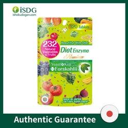 ISDG-comprimés de perte de poids, Enzyme de régime, brûler les graisses, habitudes de manger régulières, supplément de santé, pilules pour une vie saine