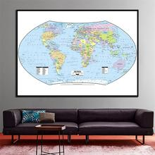 60x120cm The World Hammer Projection Fine Canvas Spray Painting  HD Map For Living Room Wall Decoration