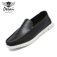 лучшая цена Men's Genuine Leather Soft Bottom Black Loafer Shoes Slip-On Business Casual Shoes Flat Peas Shoes 2019 New Loafers