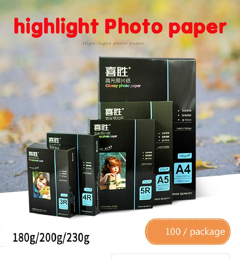 100pcs/bag 3r/4r/5r Photographic Gloss Paper Glossy Printing Paper Printer Photo Paper Color Printing Coated For Home Printing