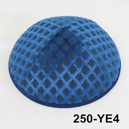205YE4 (2)