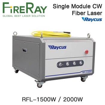 Fieray Raycus 20W-50W q-switched fuente láser de fibra de pulso serie GQM 1064nm máquina de marcado láser de alta calidad DIY piezas