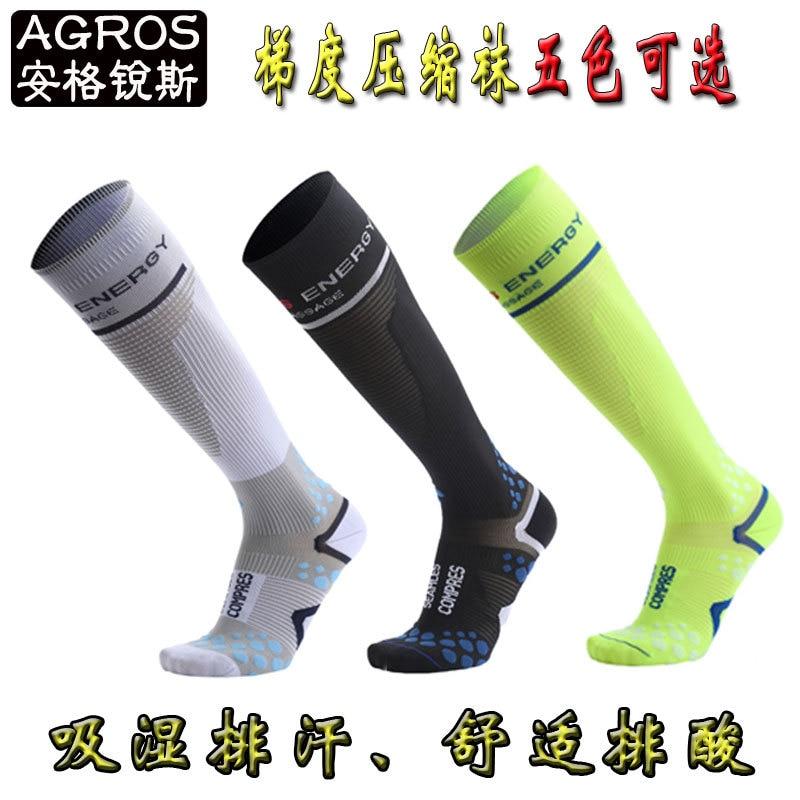 Sports Compression Socks Long Socks Cycling Socks Marathon Running Basketball Off-road Energy Pressure Socks Legguard Foot Sock