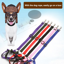Vehicle Car Pet Dog Seat Belt Clip Puppy Car Seatbelt Harness Lead Leash Rope Pet Dog Supplies Safety Lever Traction Products heavy duty safty bungee seat belt adjustable nylon rope car adult seatbelt leash padded belts jumping protection outdoor tool page 9