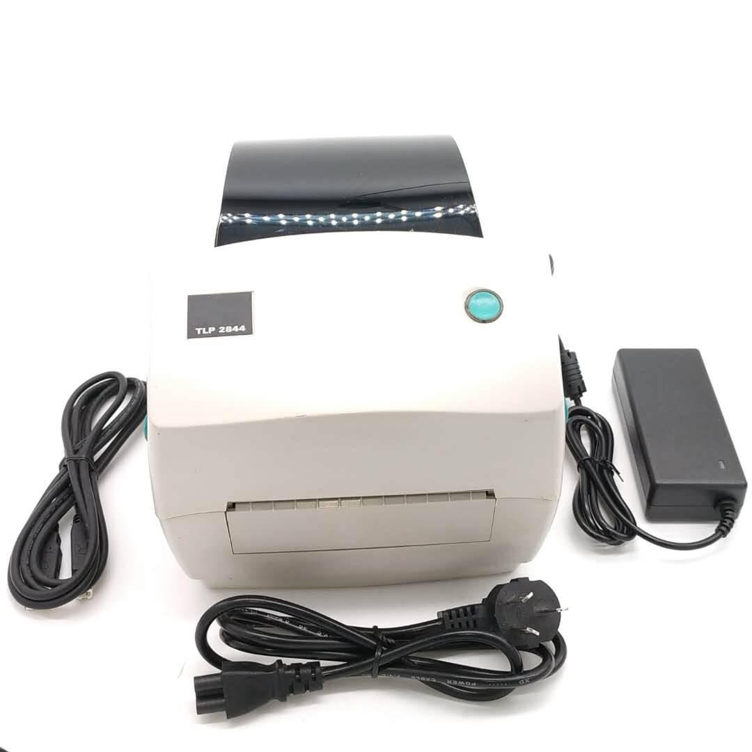 for ZEBRA TLP 2844/TLP2844-Z DIRECT THERMAL TRANSFER BARCODE LABEL PRINTER USB PARALLEL SERIAL Printer printer parts(China)