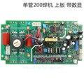 IGBT 200 ручная паяльная Верхняя плата с цифровым дисплеем инверторная плата 4 Однотрубная печатная плата