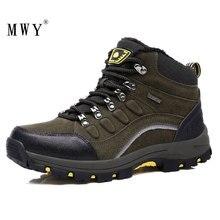 MWY/мужские треккинговые ботинки; уличная тактическая Треккинговая обувь; теплая женская спортивная обувь для альпинизма; Zapatos De Hombre; нескользящие кроссовки