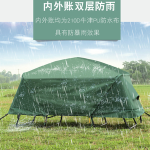 Image 5 - Enkele persoon outdoor thermische isolatie, off grond tent, outdoor enkele persoon bed regenbui, vissen tent