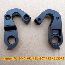2pc CNC Bicycle Gear derailleur hanger For PILO D473 BMC #41 #214967 42 #213679 Teammachine ALR01 SLR01 SLR02 SLR03 MECH dropout