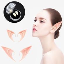 1Pair Elf Ears Halloween False Ears Cosplay Props Teeth Fangs Vampire Latex Soft Pointed Mysterious Fairy Ear Party Supplies
