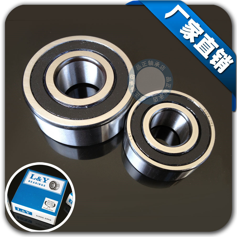 2pcs High Speed Bearing  5306-2RS 30x72x30.2 Mm Double Row Angular Contact Ball Bearings 5306 3306 2RS 3306RS  30*72*30.2 Mm