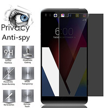Privacy Tempered Glass For LG G3 G4 G5 G6 G7 Anti Peeping Screen Protec