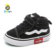 Baby Shoes Girls Children Shoes 1-3 Year