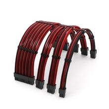 Temel uzatma kablosu seti 180 derece karışık renk kollu ATX 24Pin/4 + 4Pin, PCI E 6 + 2Pin/6Pin güç uzatma kablosu.