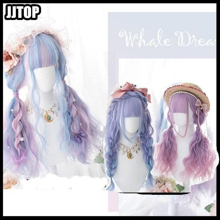 Conejo conejito bonnie Lolita peluca azul púrpura unicornio mezclado cosplay peluca Japón señoras ballena sueño Cosplay peluca + gorra|Disfraces de anime|   - AliExpress