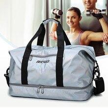 Новое отделение для сухого и мокрого ремня, сумка для обуви, вместительная спортивная сумка для путешествий, сумка через плечо