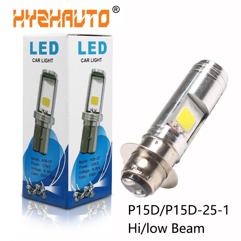 1 шт., светодиодный светильник H6M для мотоцикла PX15D, дальний/ближний свет, светодиодный светильник для мотоцикла, противотуманный светильник,...