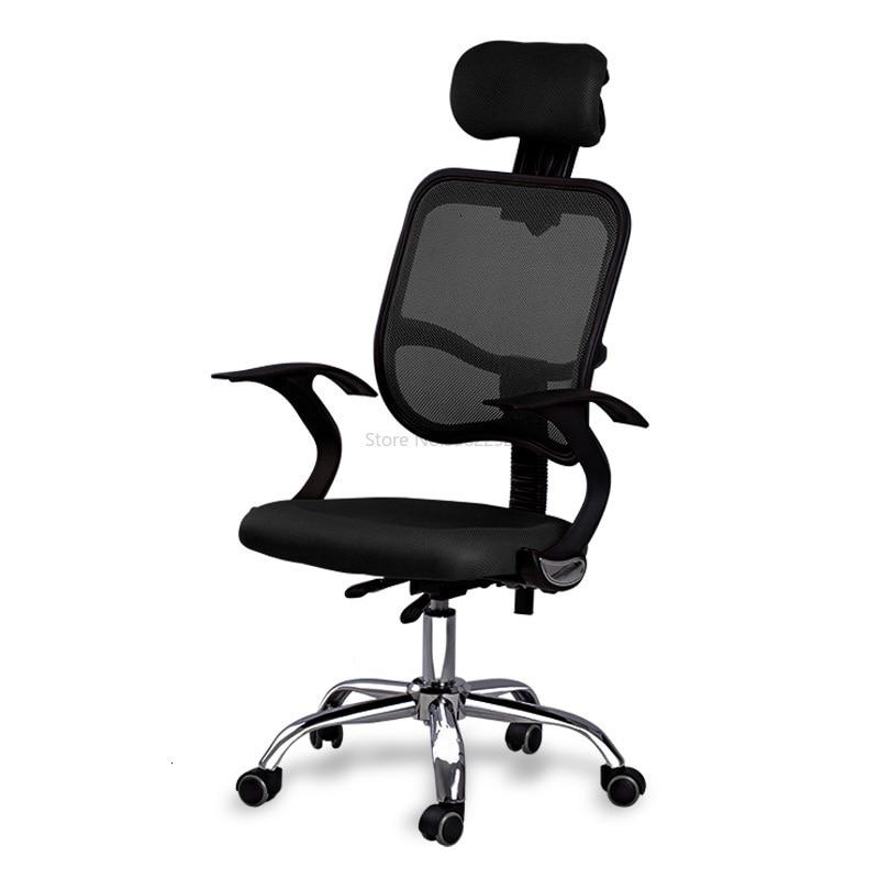 Computer Chair Ergonomic Mesh Comfortable Waist Lazy Office Chair Modern Simple Staff Chair Swivel Chair