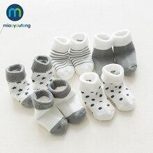 5 pares de calcetines gruesos de algodón para recién nacidos de alta calidad con dibujos animados, calcetines infantiles para niños y recién nacidos, calcetines para bebés, calcetines infantiles Miaoyoutong