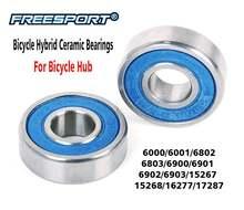 Велосипедная ступица гибридный керамический подшипник freesport
