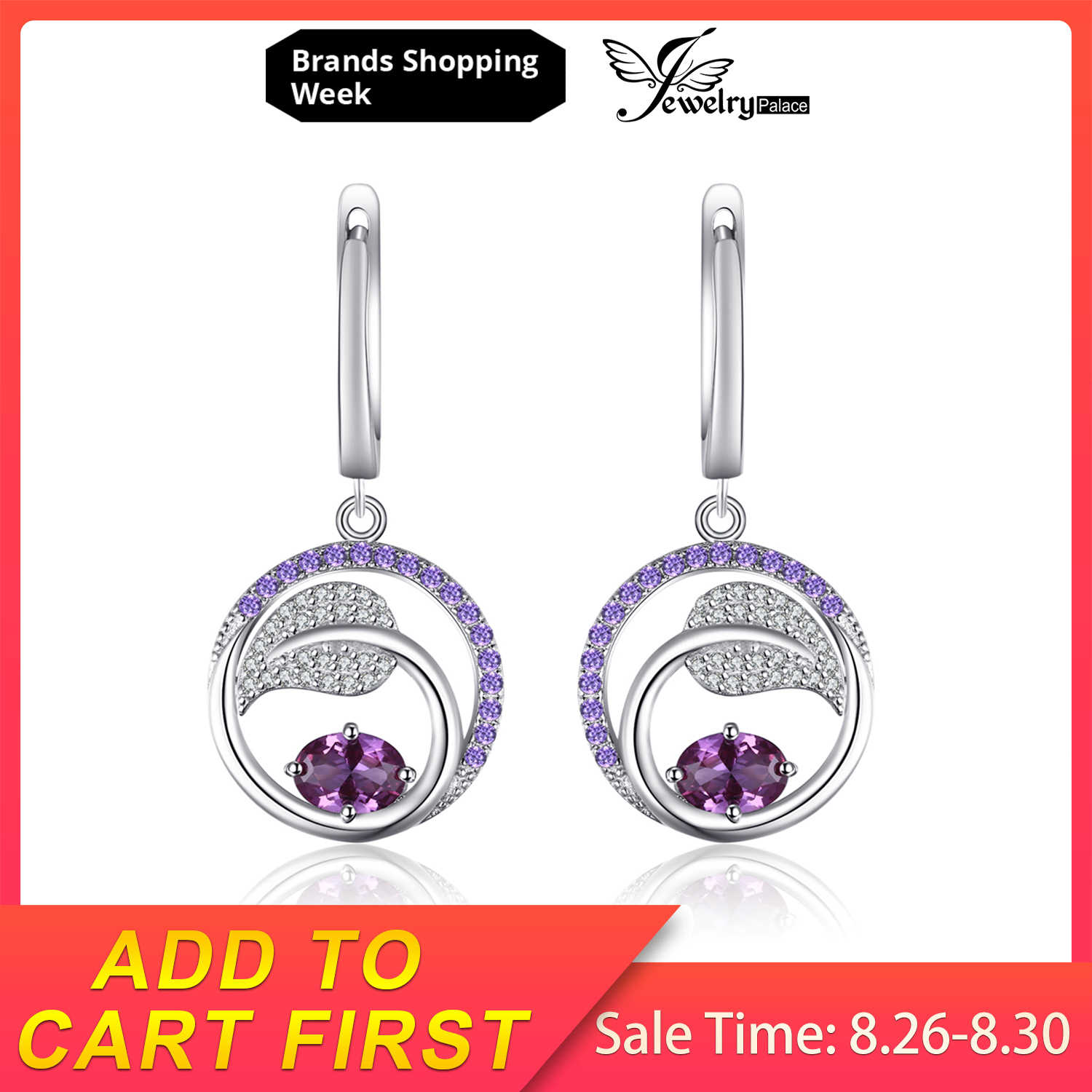 JewelryPalace Leaf 1.7ct Created Alexandrite Sapphire Purple Cubic Zirconia Dangle Drop Earrings 925 Sterling Silver Earrings