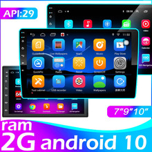 2 Din Android Auto Multimedia Video Player 7 \