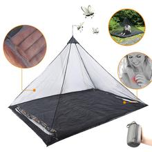 Outdoor Camping Mosquito Insect Net Netting Cover Canopy For Travel Sleep Tent 30JP07 цена 2017