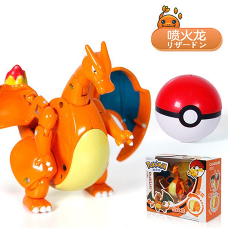 Deformable Pokemon Toy 4