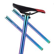Fmfxtr 339*600 мм складной велосипед Подседельный штырь 5 цветов