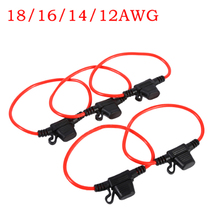 Fuse-Seat Automobile Waterproof with Cap 12/14/16/18awg 30cm Belt-Line Modified