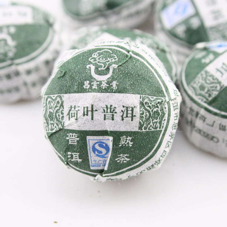 250g The Oldest Pu'er Tea Chinese Yunnan Lotus Leaf Raw  Handmade  Tea Green Food For Health Care Weight Lose