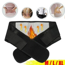 Magnetic Neoprene Lower Back Support Belt Lumbar Brace Waist Posture Pain Relief neoprene orthopedic back brace belt lumbar back support brace waist band relieve lower back pain aft y006