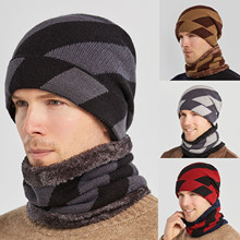 1PCS Hat And 1PCS Scarf Adult Men #8217 s Windproof Thickened Knitted Hat Warm Cycling Eindproof Ear Mask Wool Hat Riding Sets cheap CN(Origin) Polyester Fashion 10cm 0 35cm Scarf Hat Glove Sets Hats 170g Solid