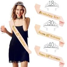Украшение для дня рождения, 18, 21, 30, 40, 50, розовое золото, атласная лента, Хрустальная корона, тиара, с днем рождения, искусственная кожа