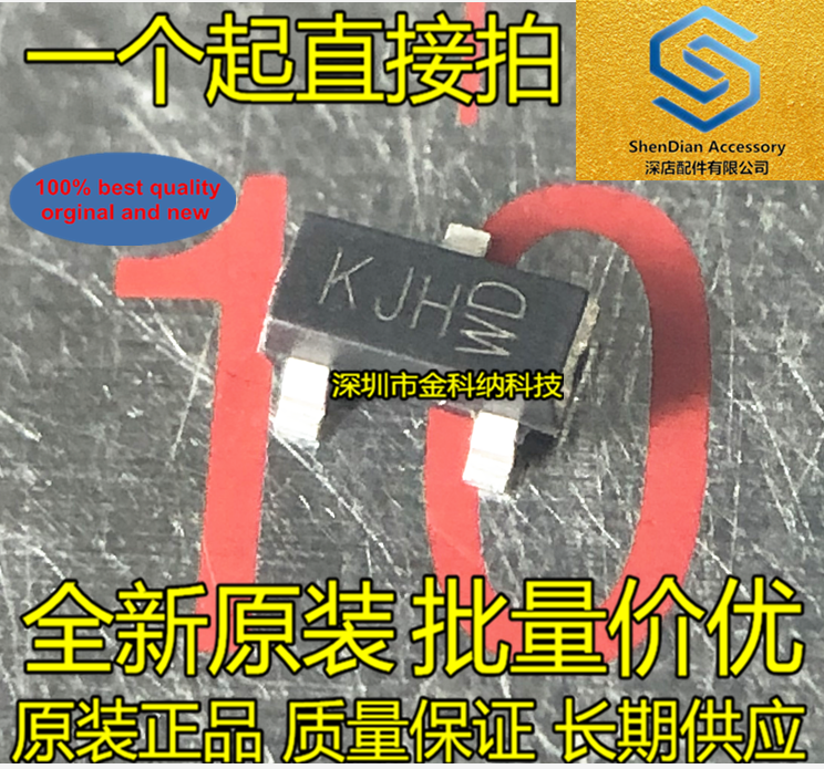 30pcs 100% Orginal New MMBD7000-7-F Silkscreen KJH Switch Diode 75V 300MA SOT-23 SMD Real Photo