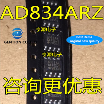 10Pcs AD834JRZ AD834ARZ AD834AR AD834 AD834A SOP-8 Synergist chip in stock 100% new and original image